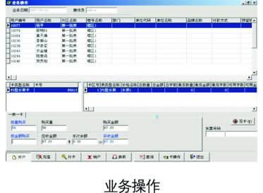 智能水表管理系统.jpg
